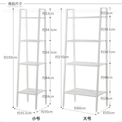 家用鐵藝梯形置物架 客廳落地式書架浴室四層收納架整理架『xxs11906』