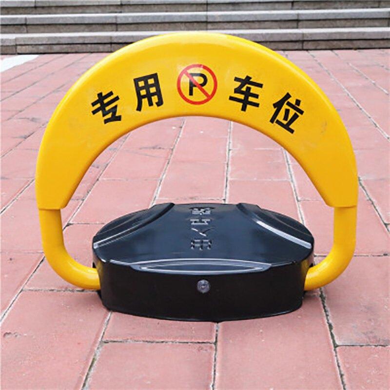 汽車電動智慧遙控車位鎖地鎖 遙控升降停車位加厚鎖