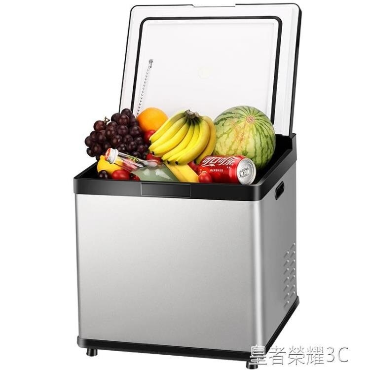 車載冰箱 家用車載壓縮機制冷小型車家兩用12V24V貨車冷凍結冰迷你冰箱YTL 年終鉅惠