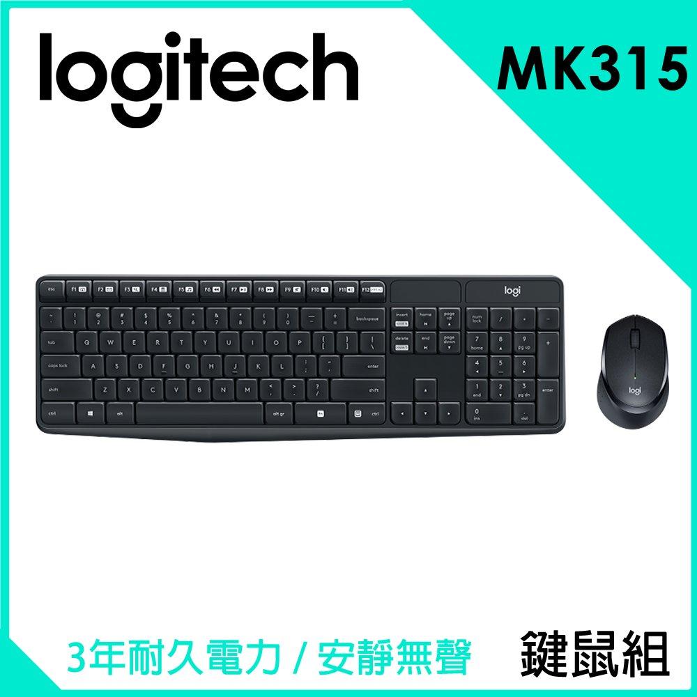 ★快速到貨★ 羅技 Logitech MK315 無線靜音鍵盤滑鼠組