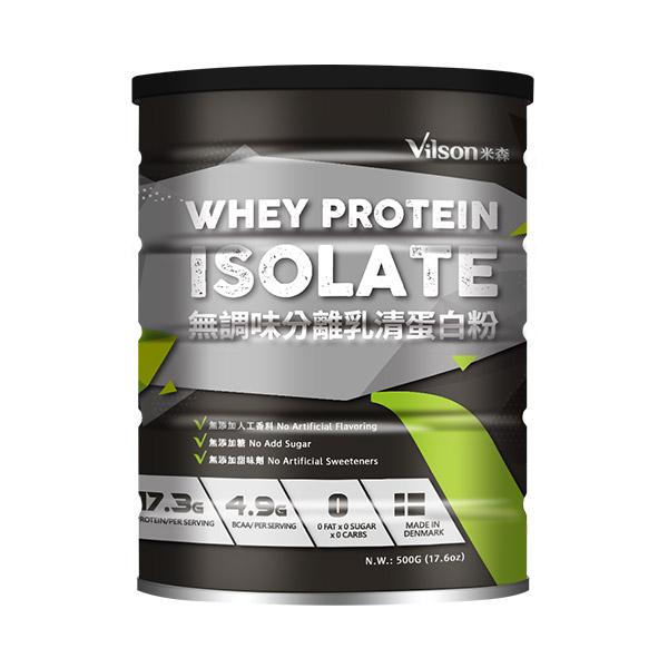 【米森 vilson】無調味分離乳清蛋白粉-500g/鐵罐