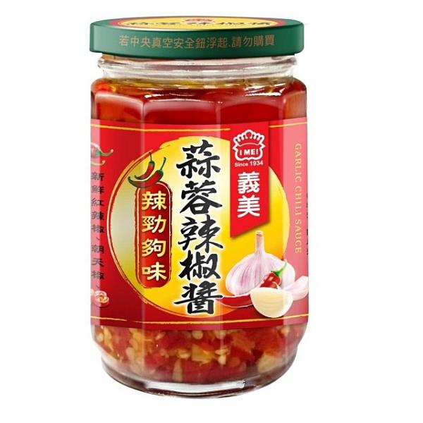 義美蒜蓉辣椒醬230g