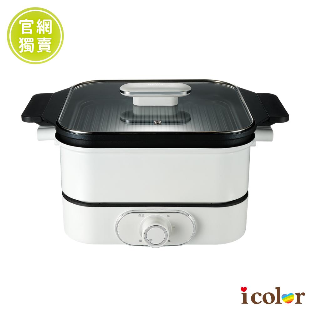 多功能料理鍋(白色)
