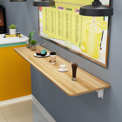 靠牆壁掛式折疊桌家用長條窄桌子餐廳奶茶店吧臺桌餐桌廚房吃飯桌『xxs12352』