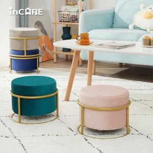 【Incare】北歐風天鵝絨網美小圓凳(高度可調/五色任選)嫩粉