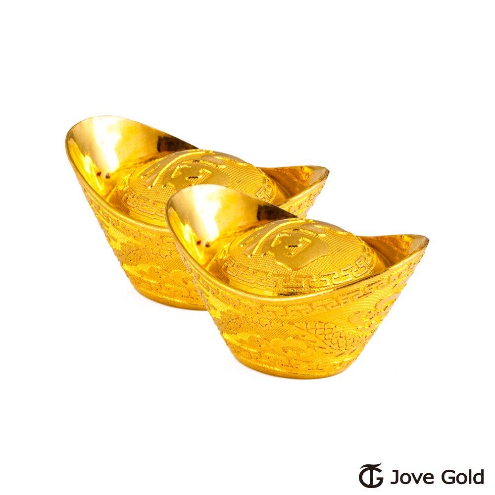 Jove gold  1.5台錢黃金元寶x2-福(共3台錢)