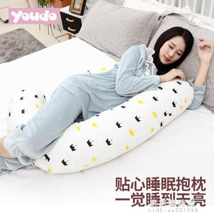 新品热销-孕婦枕 孕婦枕頭護腰側睡枕F型 多功能側臥懷孕托腹用品孕期抱枕睡覺神器