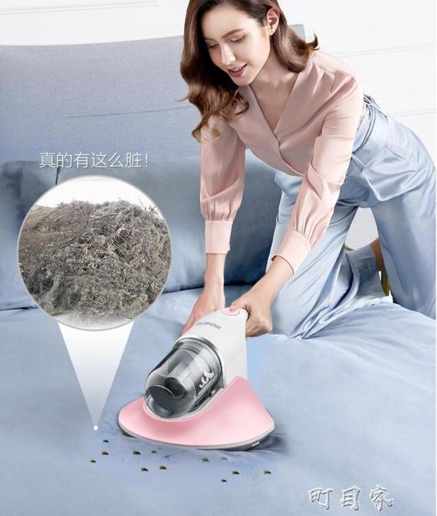 蘇泊爾除蟎儀紫外線殺菌機家用床上去蟎蟲吸塵器床鋪除吸小型-盛行華爾街