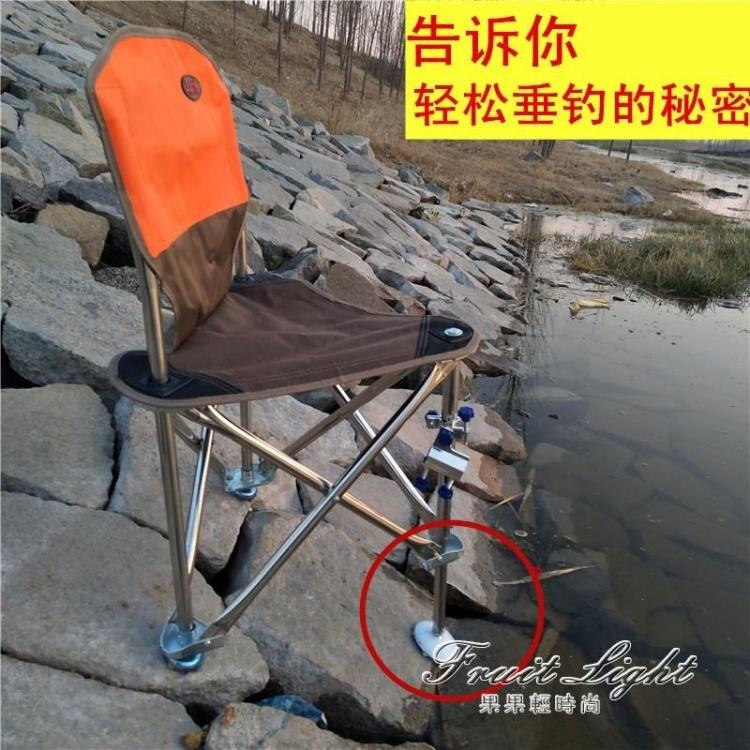 休閒椅 摺疊凳子便攜式不銹鋼可升降馬紮戶外露營寫生釣魚凳小椅子靠背椅 樂樂百貨