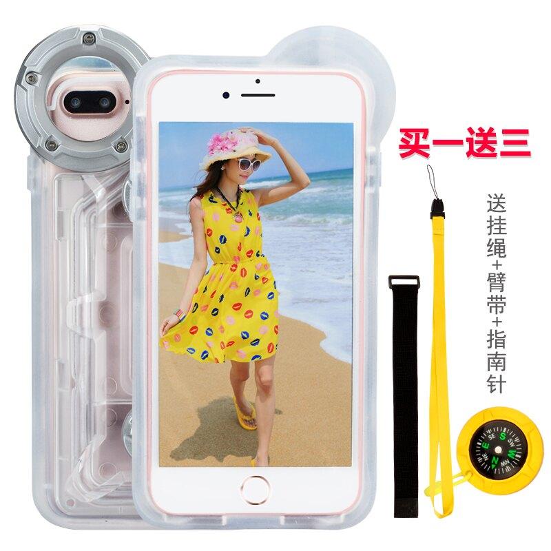 手機防水袋潛水套觸屏水下拍照iphone6/7plus華為v