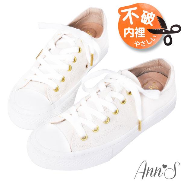 滿千送鞋材組合包Ann'S黑科技-弄不髒防潑水綁帶金釦帆布鞋-白