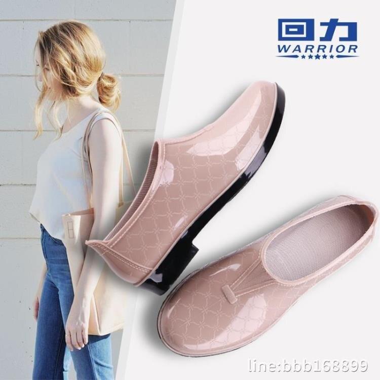 雨鞋 回力低幫雨鞋女士棉水鞋女雨靴短筒時尚防水廚房防滑加絨膠鞋套鞋 -盛行華爾街