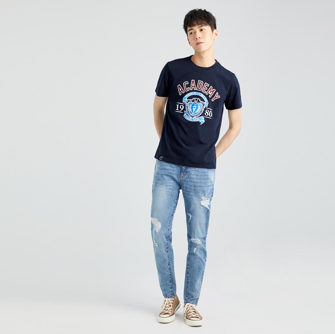 運動徽章美式舒適棉感T恤(丈青)-男