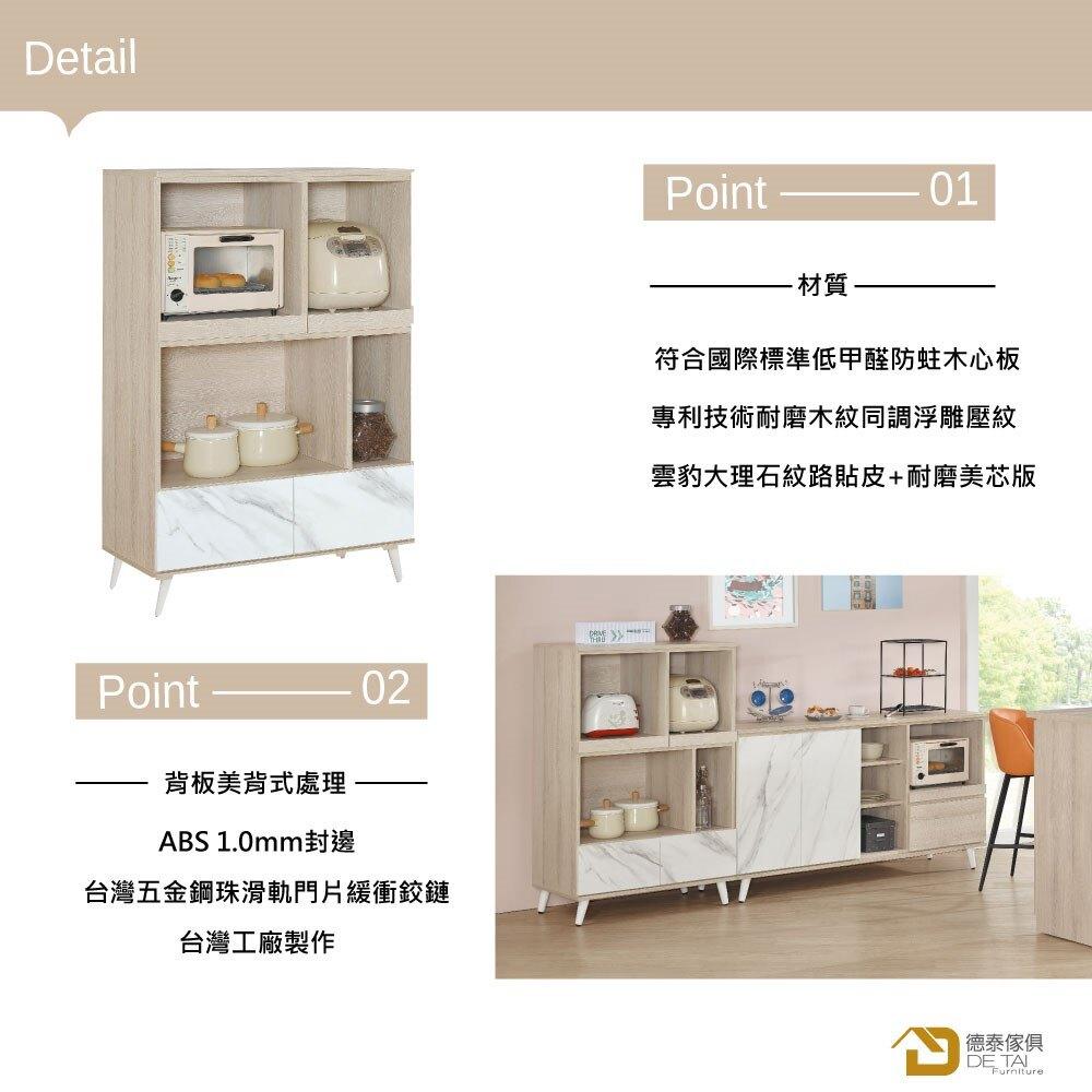 D&T 德泰傢俱 Frances時尚大理石紋3X4尺收納櫃 A003-470-1