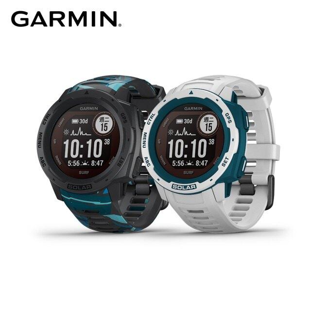 【滿額結帳折$300】GARMIN INSTINCT Solar 本我系列 太陽能GPS腕錶 運動衝浪版