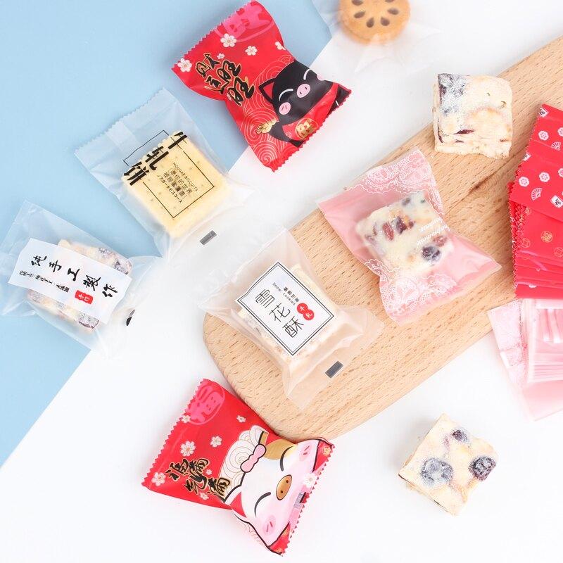 雪花酥牛軋糖包裝袋糖果包裝紙牛軋餅機封袋曲奇餅干小清新奶棗袋