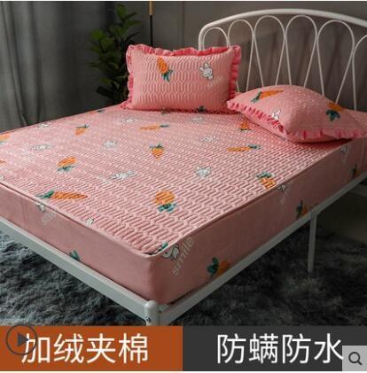 珊瑚絨防水床笠單件加厚隔尿透氣夾棉床墊罩席夢思保護套防塵床罩