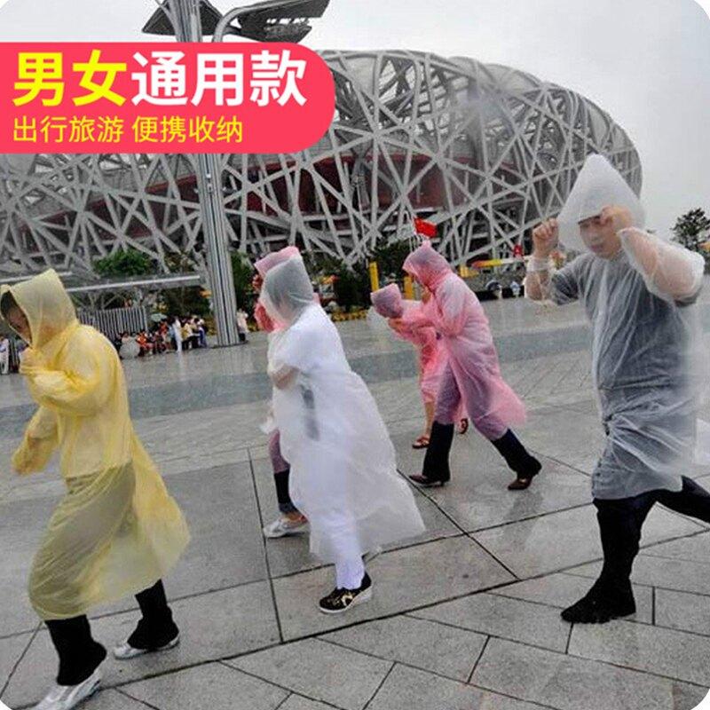演唱會一次性雨衣漂流批發防水全身連體便攜兒童雨披加厚旅遊騎車99滿2件免運