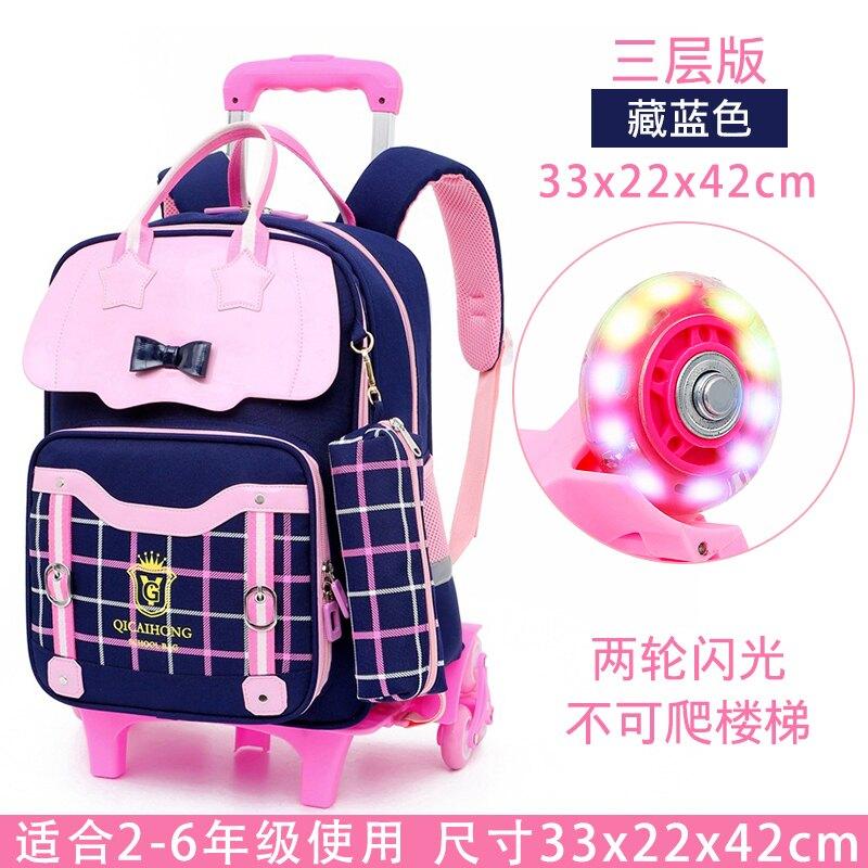 兒童拉桿包  兒童拉桿書包小學生女孩大容量拖拉背兩用爬樓梯6-12周歲公主書包『CM45246』