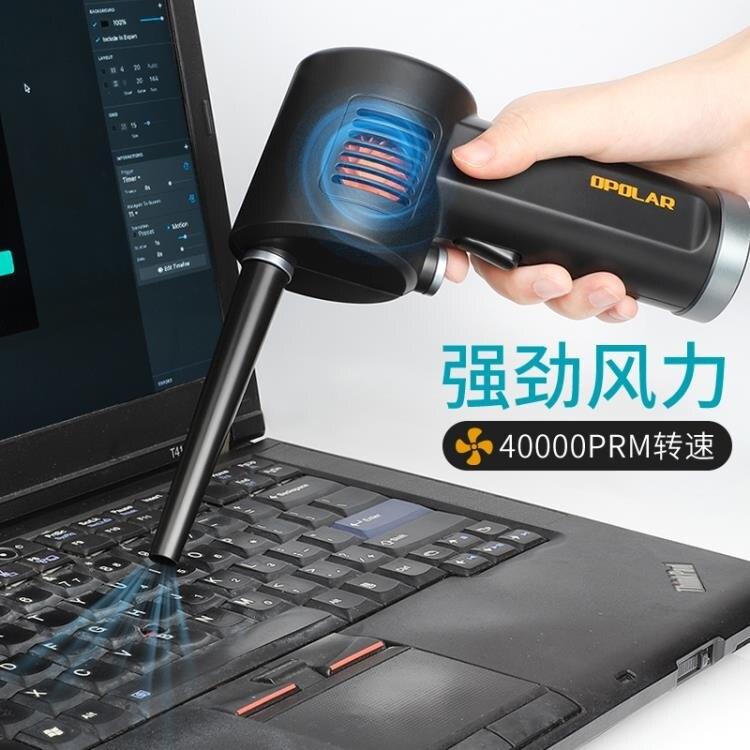鍵盤吸塵器 電腦鍵盤吸塵器USB手持縫隙除塵機箱吹風充電小型鏡頭多肉