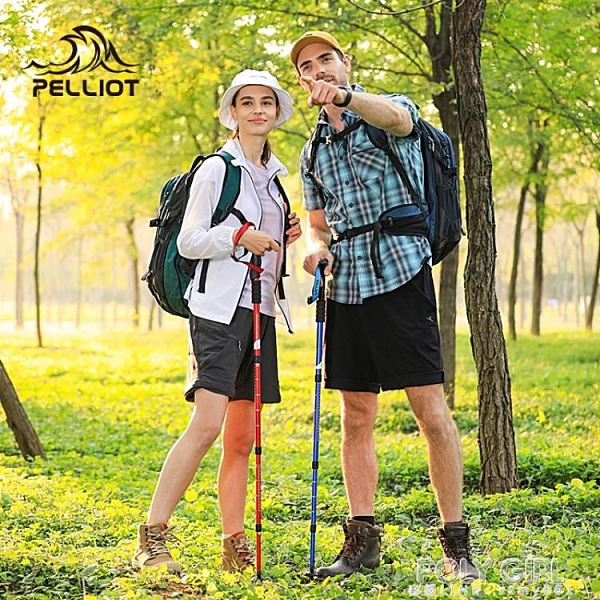 伯希和戶外伸縮登山杖鋁合金拐杖輕便拐棍行山手杖便攜爬山裝備 ATF 夏季新品