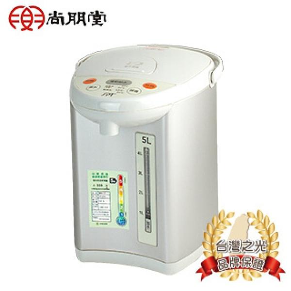 尚朋堂 5L電熱水瓶SP-650LI