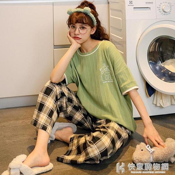 小樞睡衣女夏純棉學生可愛短袖長褲日系套裝寬松家居服春秋兩件套 快意購物網