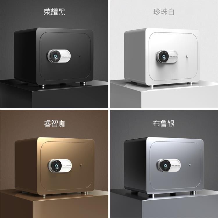 中國虎牌保險櫃家用小型辦公室WIFI監控35/45/60/70CM隱形指紋密碼保險箱