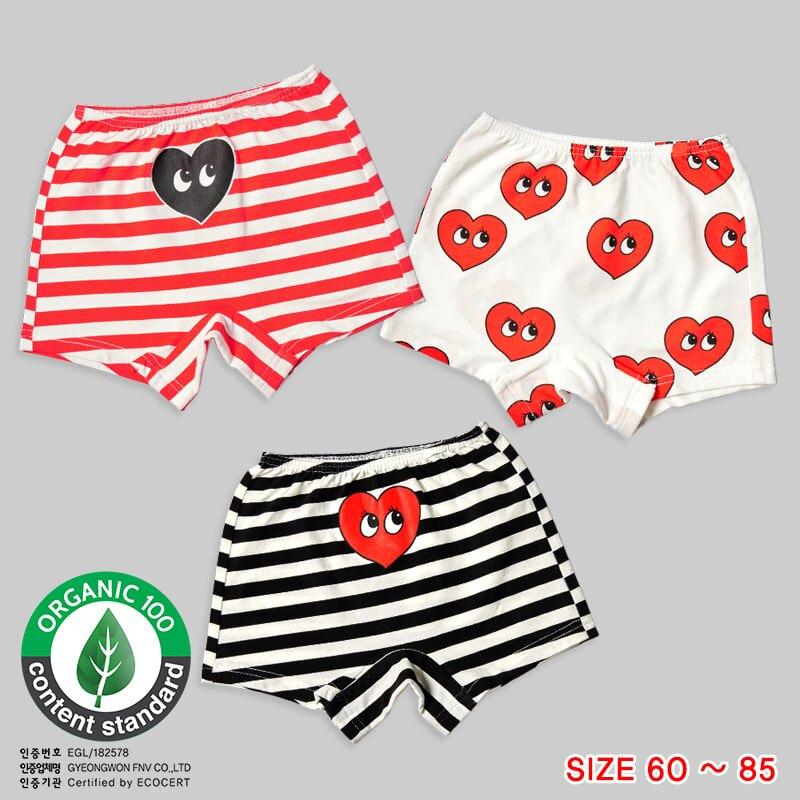 【2021】韓國UNIFRIEND 新款兒童內褲 女童四角內褲 純棉 卡通盒裝 『女孩桃心- 三件組四角內褲』