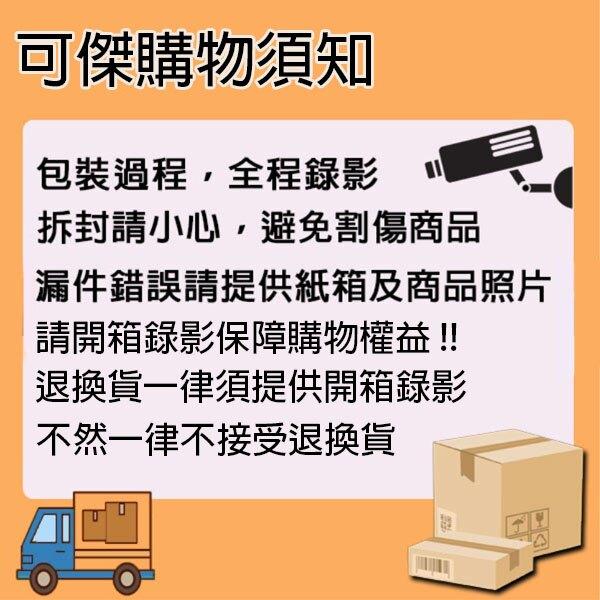 漫Day生活茶  台灣日月潭 紅玉紅茶 茶葉 紅茶 密封袋 75g 可傑