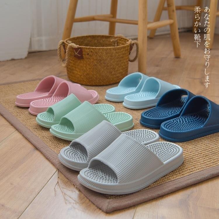 按摩鞋 足底按摩拖鞋女男穴位足療鞋腳底洗澡家居家用夏天室內防滑涼拖鞋【顧家家】