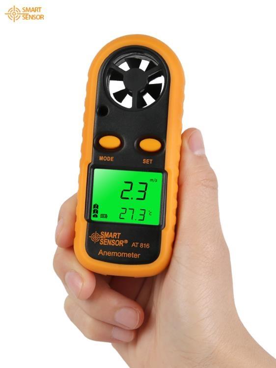 希瑪風速儀手持式高精度測風儀風速計風量測試儀風速測量儀熱敏式/可開發票