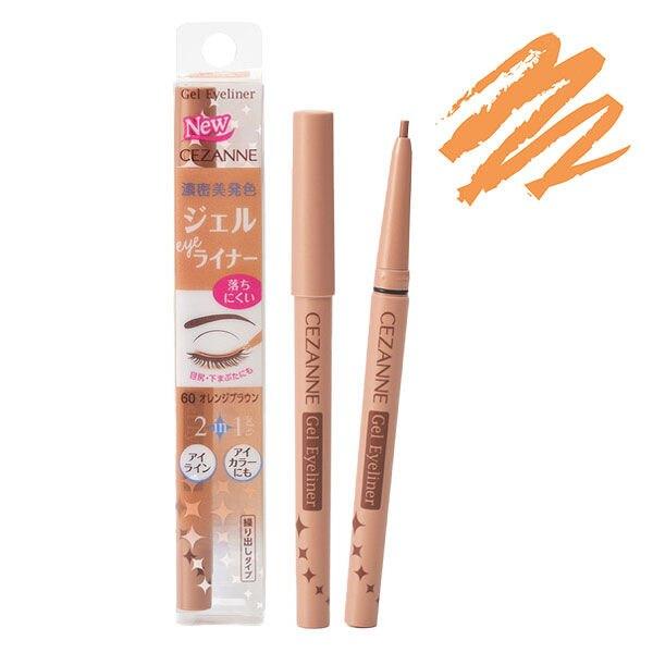 日本塞尚CEZANNE 二合一眼線膠筆 Gel Eyeliner #60橘棕色 (0.1g)