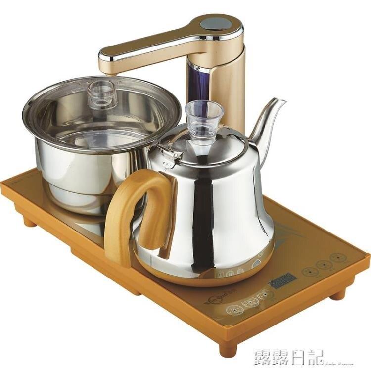 新店五折 110V電熱水壺美國日本臺灣自動上水抽水電茶爐燒水壺煮茶器電磁爐