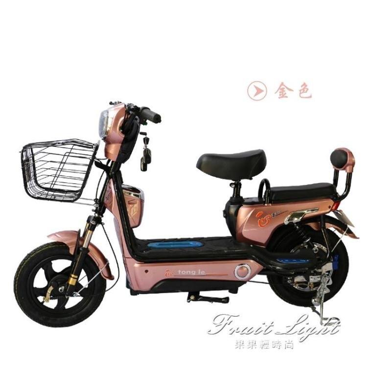 新品热销-電動車 電動車48V電瓶車成人代步電單車小型迷你電動自行車男女