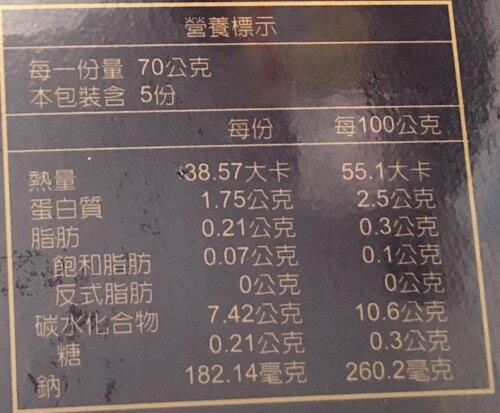 麻豆助 干貝鮑魚粥(350g/盒) [大買家]