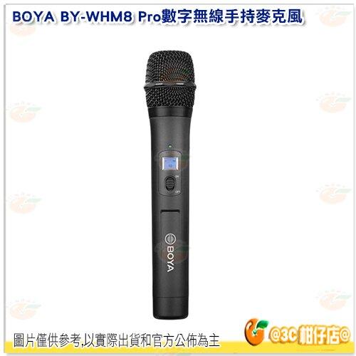 BOYA BY-WHM8 Pro 手持式 無線麥克風 麥克風 UHF頻道 收音 採訪 錄音 公司貨