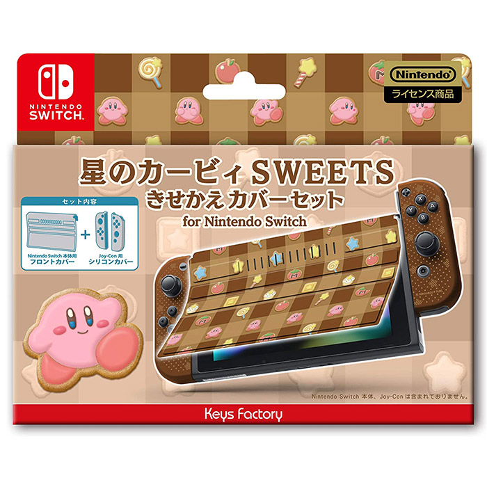 【NS周邊】Nintendo Switch 掀蓋式機面+手把保護組 (星之卡比 SWEET 款)《Keys Factory(CKS-008-2)》
