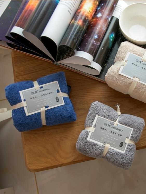 新店五折 毛巾浴巾柔軟超強吸水比純棉全棉成人大男女情侶兒童