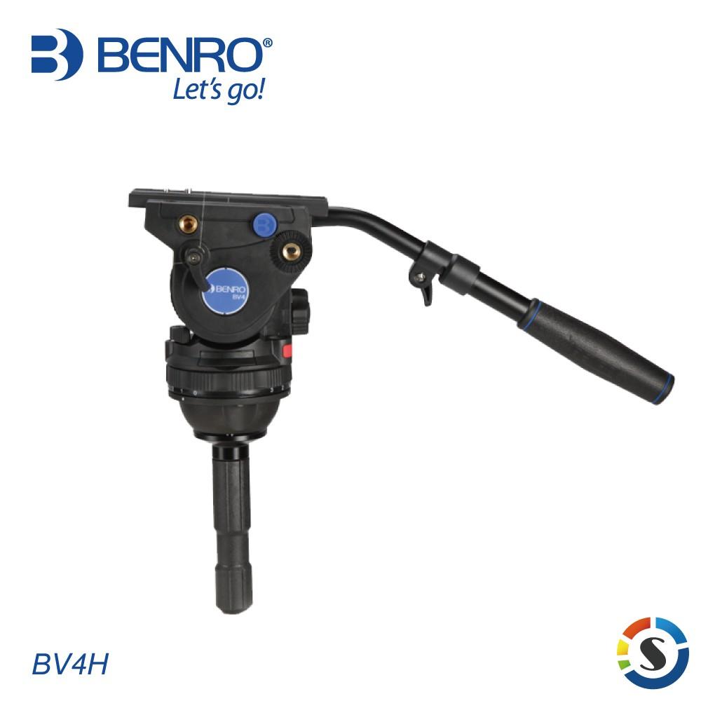 BENRO百諾 BV4H 專業攝影油壓雲台(75mm球碗座)