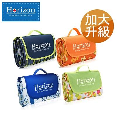 【Horizon 天際線】195x200cm 加大防潮沙灘野餐墊 (附肩背收納袋)