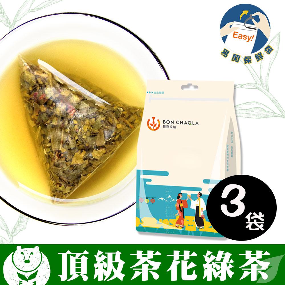 【台灣茶人】頂級茶花綠茶包18入*3袋