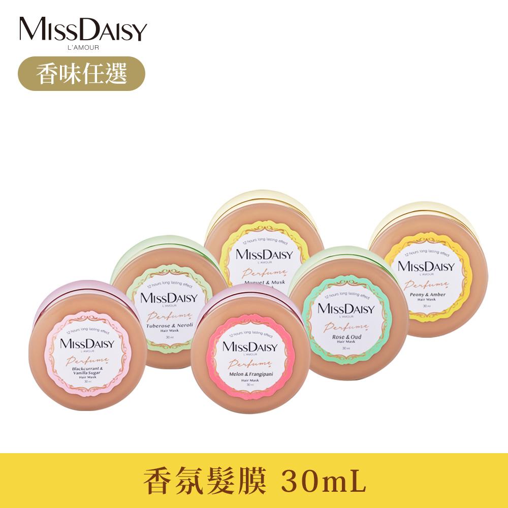 [加購任選] MISSDAISY 香氛修護髮膜 30mL