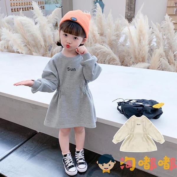 女童連身裙春裝公主裙洋氣兒童裝女寶寶裙子【淘嘟嘟】