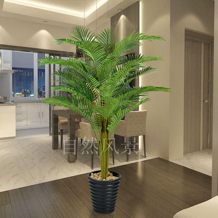 假樹發財樹仿真樹落地盆栽大型客廳盆景裝飾綠植招財樹
