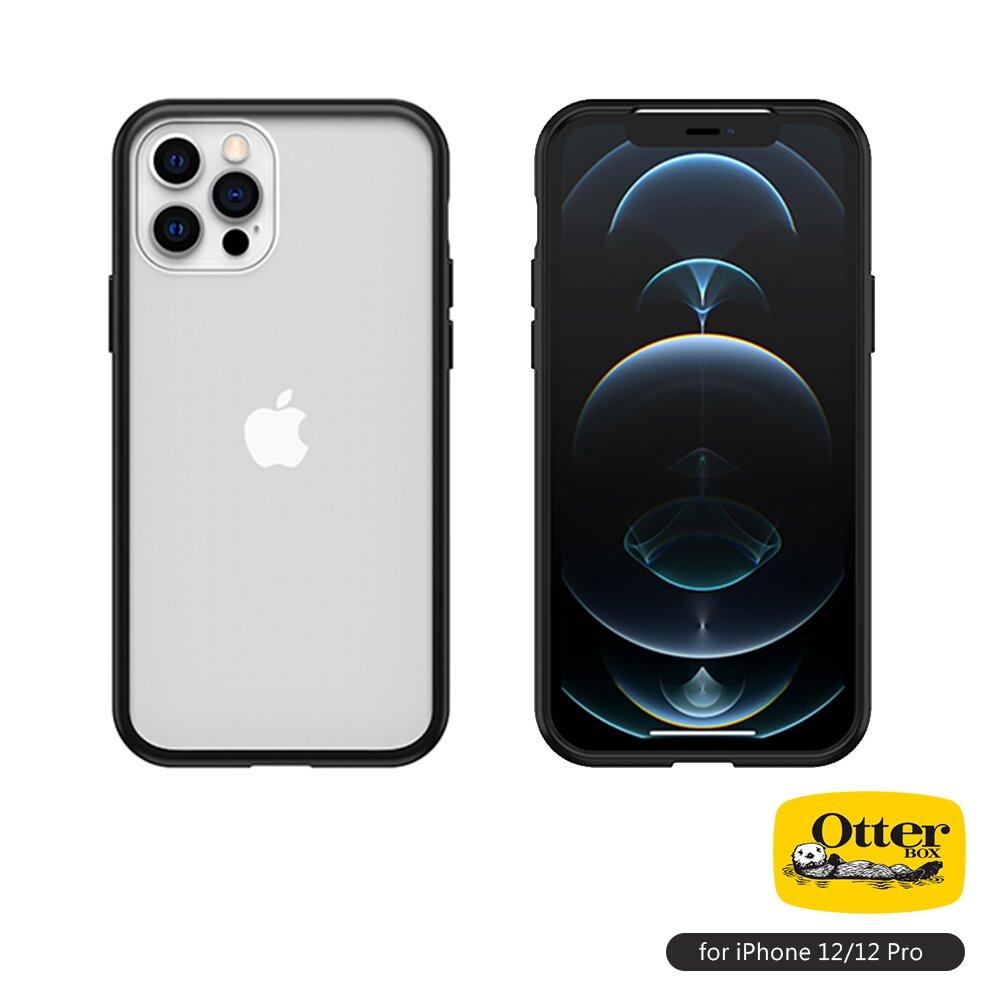 OtterBox iPhone 12/12 Pro (6.1吋)專用 防摔吸震手機保護殼-React簡約輕量透明系列■黑/透明