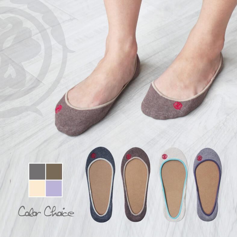 【A.MOUR 經典手工鞋】毛巾底止滑隱形襪 / 淺口氣墊襪(4雙入)