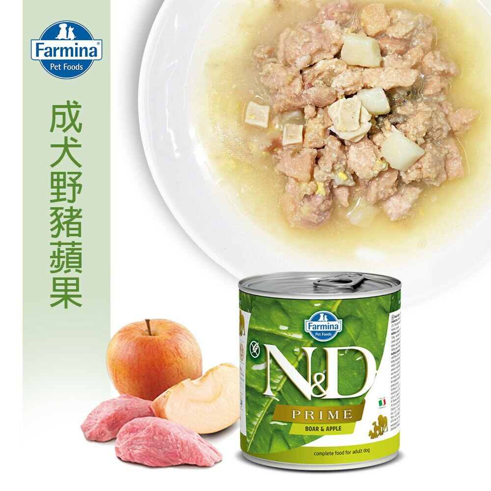 【Farmina 法米納】犬用天然頂級無穀主食罐 285g
