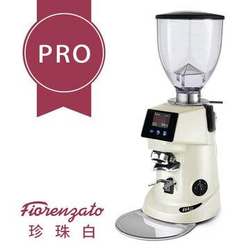 金時代書香咖啡 新機上市! Fiorenzato F64 EVO PRO 營業用磨豆機220V 珍珠白  HG1502