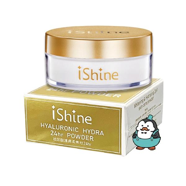 i Shine 愛閃耀 24hr 玻尿酸護膚柔焦粉 10g